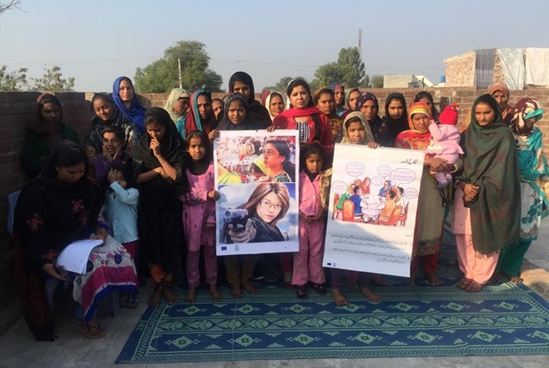 UPP with collaboration of Shirkatghah Lahore conducted awareness session on